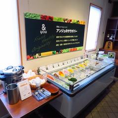 珈琲&レストラン &you アンジュ 美しが丘西店のおすすめ料理1