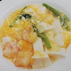 海老豆腐の卵とじ