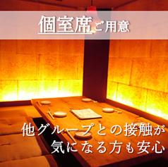 代官町別邸 橙 松山の雰囲気1