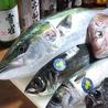漁恵丸のおすすめポイント1