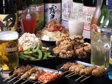 【 飲み食べ半端ないって! 】500種類以上★2H食べ飲み放題3480円コース※場所は浜銀通り店です