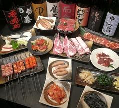 炭火ラム焼肉専門店 愉崇のコース写真