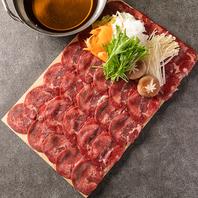 【絶品牛タンしゃぶしゃぶ!】肉料理豊富
