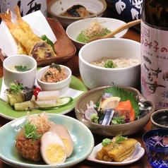 おでんと和み料理 こすもすの写真