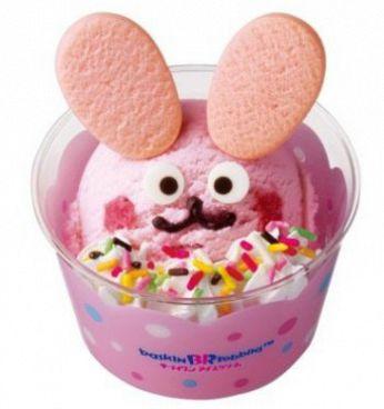 サーティワンアイスクリーム キャナルシティ博多のおすすめ料理1