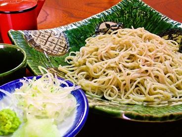 勢川 豊川店のおすすめ料理1