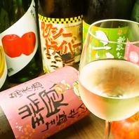 """ワイングラスで楽しむ日本酒…""""ライスワイン"""""""