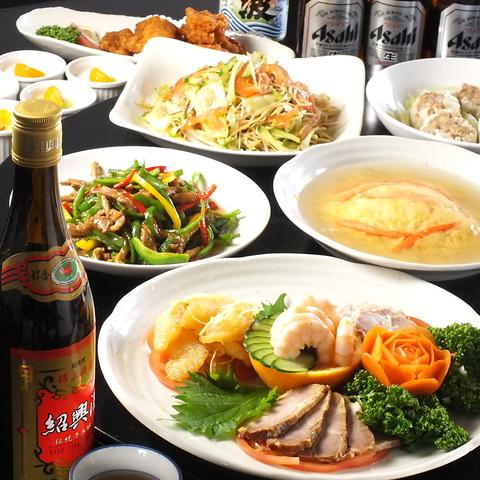 中国海鮮酒家 上海亭