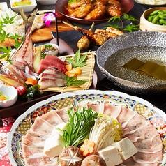 全室個室 和食とお酒 吟楽 GINRAKU 上本町店のおすすめポイント1