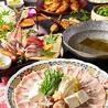 全室個室 和食とお酒 吟楽 GINRAKU 八王子駅前店のおすすめポイント1