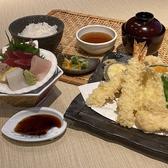 和食屋 ふうふや ニトリ狛江SC店のおすすめ料理2