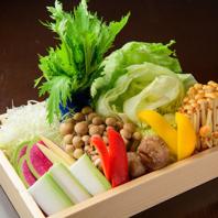 【体内環境改善】有機野菜をふんだんに使用した料理!