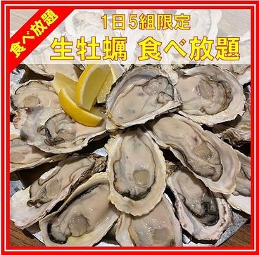 Crab Shrimp and Oyster クラブ シュリンプ アンド オイスターのおすすめ料理1