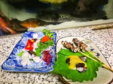 ごっちゃん 鈴蘭台のおすすめ料理1