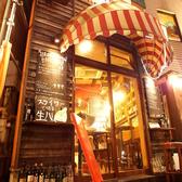 ビストロコマ bistro coma 西船橋店の雰囲気2