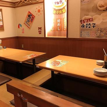 餃子食堂 マルケン 新石切店の雰囲気1