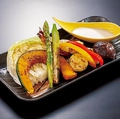 料理メニュー写真野菜のグリルバーニャカウダ