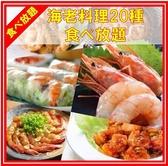 Crab Shrimp and Oyster クラブ シュリンプ アンド オイスターのおすすめ料理2