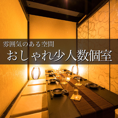 魚龍 渋谷店の雰囲気1