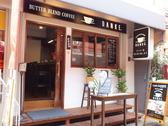 BUTTER BLEND COFFEE ダンケ DANKEの雰囲気3