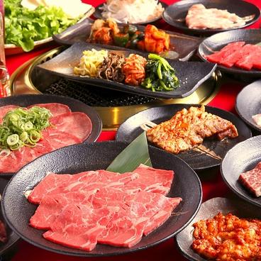 チファジャ 二条店 焼肉のおすすめ料理1