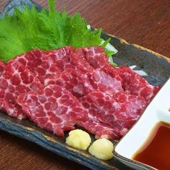 うまかもん 茅ヶ崎のおすすめ料理1