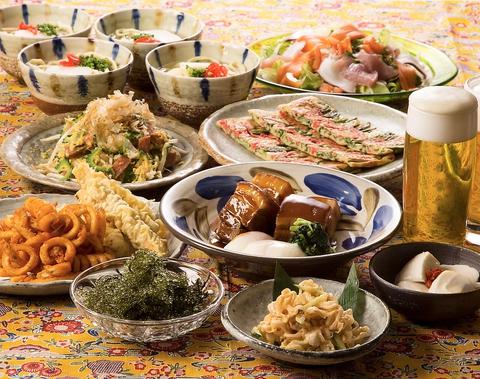 今宵は沖縄料理でワイワイ盛り上がりましょう♪