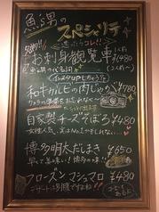 博多炉端 ウォーズマン 魚's男 柳橋市場店の写真