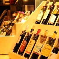 お好みのワインを探せ!ワイン16種類をビュッフェで!