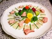 ごっちゃん 鈴蘭台のおすすめ料理2