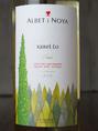 ボトルワイン(白)◆スペイン シャレロ・クラシック 3500円