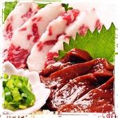 炭火焼鳥 大我 たいがのおすすめ料理2