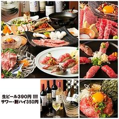 Gochitama298 肉屋 ごち魂 ごちたまの写真