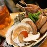 海鮮酒家 玄さん 黒崎のおすすめポイント1
