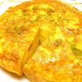 料理メニュー写真しらすとアスパラ、小柱のスペイン風オムレツ'トルティージャ'