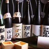 日本酒・焼酎などのお酒を多数ご用意!