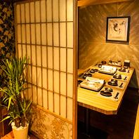 和魂洋才!!和と洋が織り成す完全個室美食空間!!