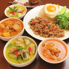 タイ料理 バーンラック
