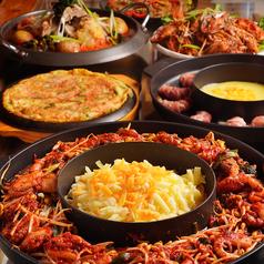 韓国居酒屋 土の村 大和店のおすすめ料理1