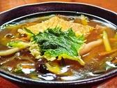 勢川 豊川店のおすすめ料理2
