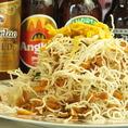 【ミー・バンボーン】カンボジア風あげビーフン!!さっぱりとした酢ともろ味噌の味わいでとってもさわやかなおいしい料理です◇780円(税抜)