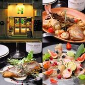 イタリア料理 HARU 七里の詳細