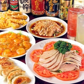 興隆菜館の詳細
