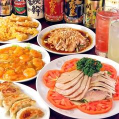 興隆菜館の写真
