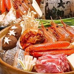 【横綱ちゃんこ鍋 3000円(約2名様)税込】若鶏と豚肉のちゃんこ鍋