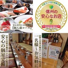 鮨レストラン 大政の特集写真