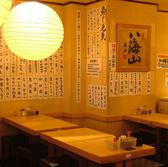 かあさん 新宿西口店の雰囲気3