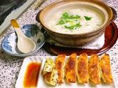 ごっちゃん 鈴蘭台のおすすめ料理3