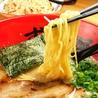 ラー麺 ずんどう屋 京都三条店のおすすめポイント2