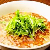 竹餃 タケチャオ TAKE CHAOのおすすめ料理3